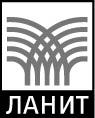 Группа компаний ЛАНИТ